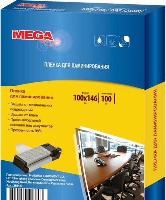 Заготовки для ламинирования ProMEGA Office А4 80мкм, 100 шт. 33599 купить в магазине Графит СПб