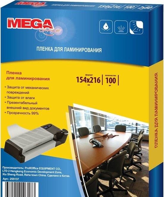 Заготовка для ламинирования ProMega Office 154х216, 100мкм 1