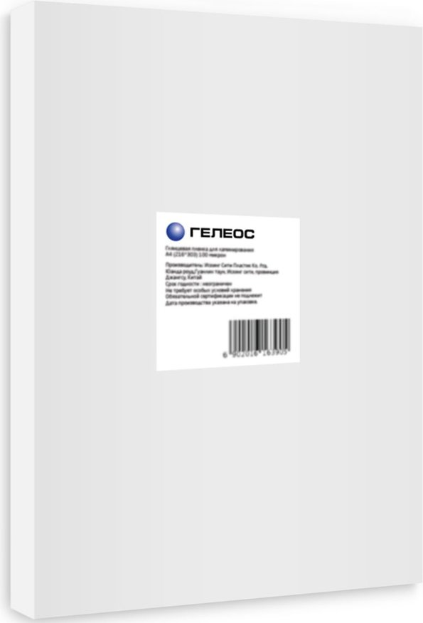 Пакетная пленка для ламинирования, 154х216 (А5), 75мкм