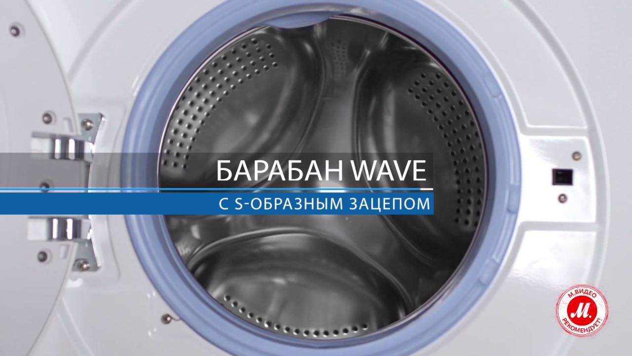 Инструкция По Эксплуатации Посудомоечной Машины Haier - steelprof
