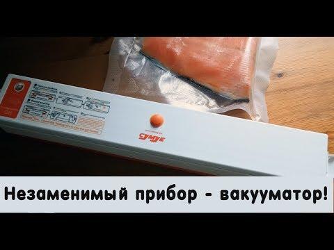 Zigmund & shtain в Москве