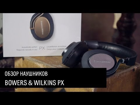 Bowers & Wilkins PX review: wireless noise-canceling nirvana - The Verge