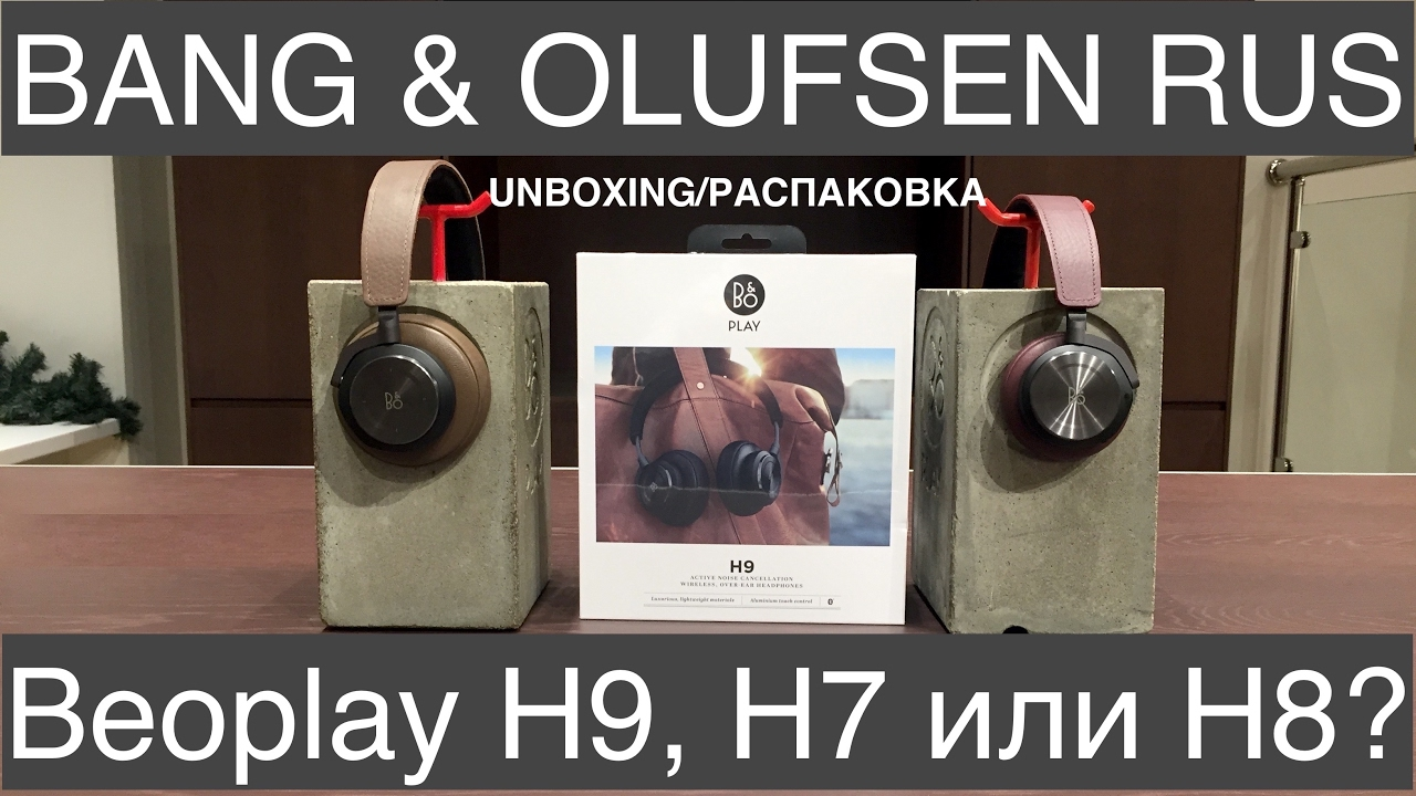 Bang & Olufsen BeoPlay H9 Wireless Noise Canceling Headphones for sale online | eBay