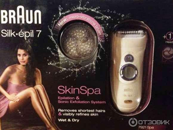 Купить Эпилятор Braun 5-531 Silk-epil 5 Wet & Dry белый/розовый по низкой цене с доставкой из маркетплейса Беру