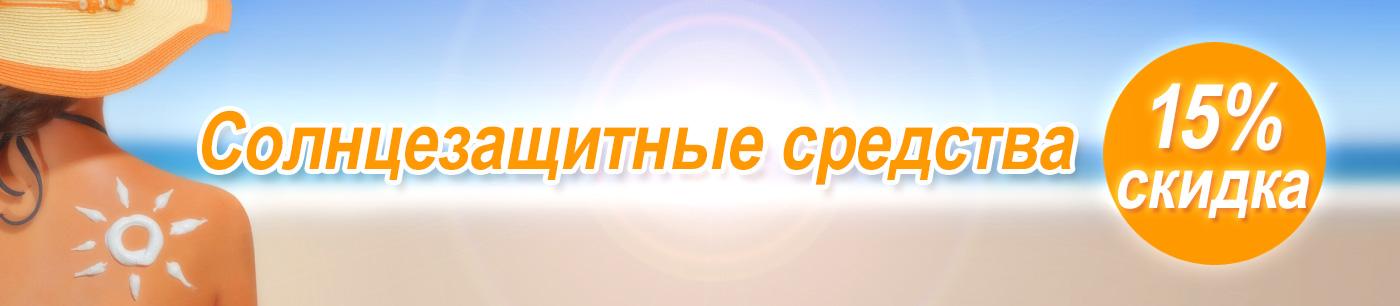 РАСПАКОВКА Заказа с IHERB | Что купить? | Сладкое, Косметика - YouTube