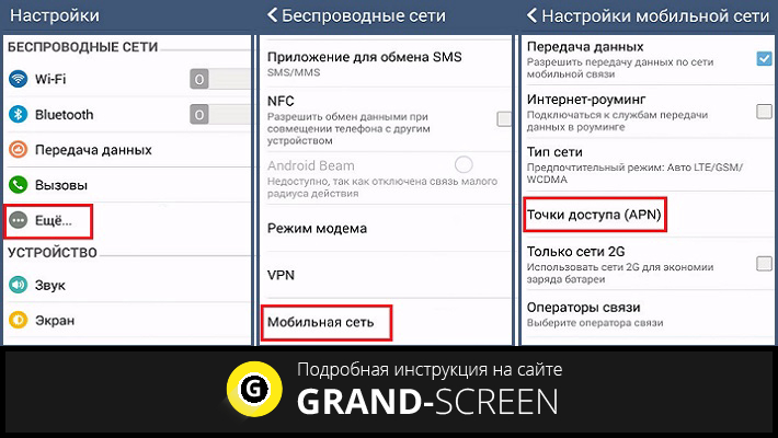 YOTA ugra.ru для планшета, настройка, тарифы, модем, сим-карта