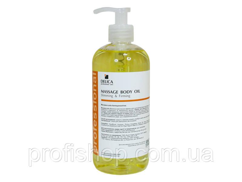 Масло Зейтун Натуральное массажное антицеллюлитное (№ 15) | Отзывы покупателей
