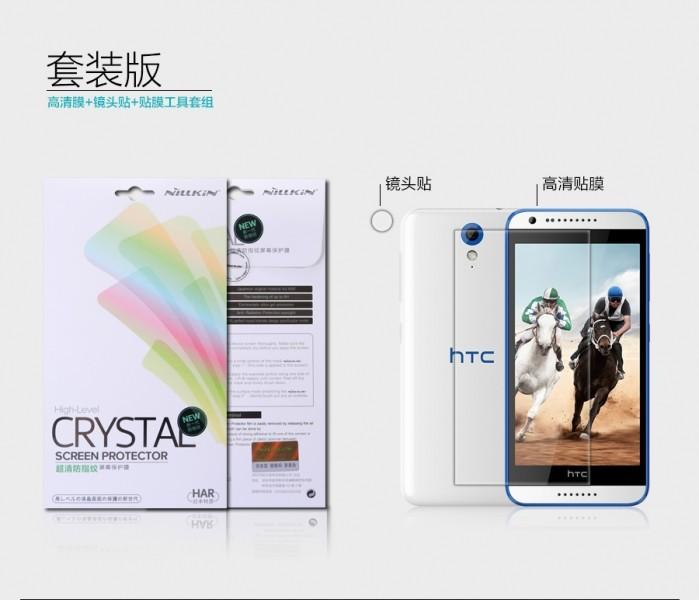 Защитное стекло для HTC Desire 620 :: Защитные стекла HTC :: Защитные стекла :: Чехлы, Стекла