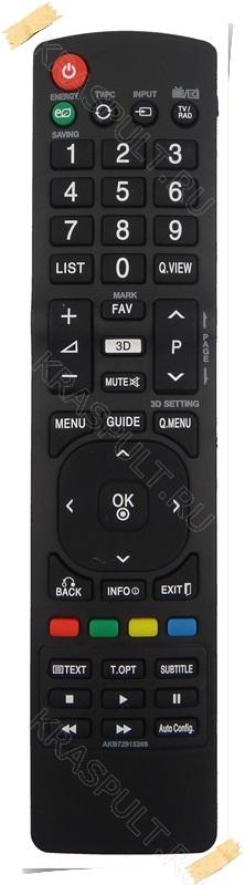 Пульт к TELEFUNKEN RC2000E02 YouTube Smart TV BOX