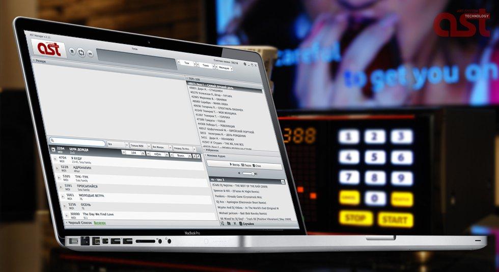 Караоке AST-250. Обзор системы для дома и бизнеса. - YouTube