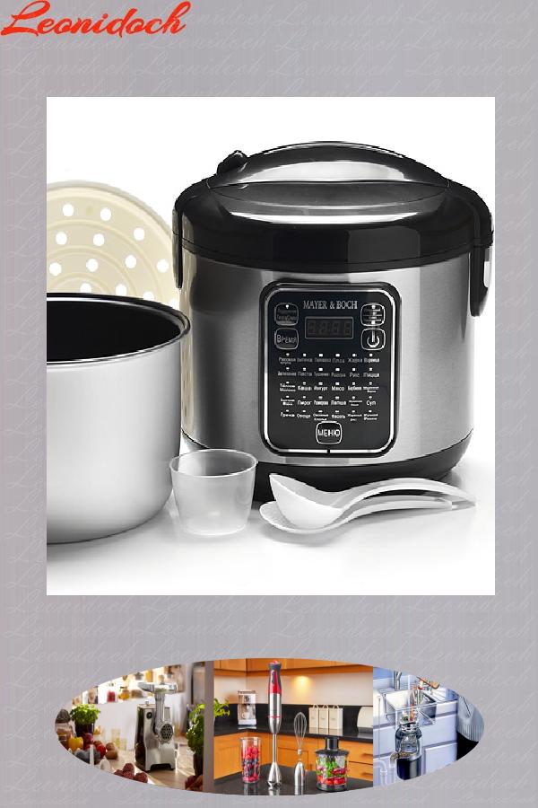 Мультиварка Mayer&Boch МВ-11189 Артикул 539829 купить недорого в Калуге