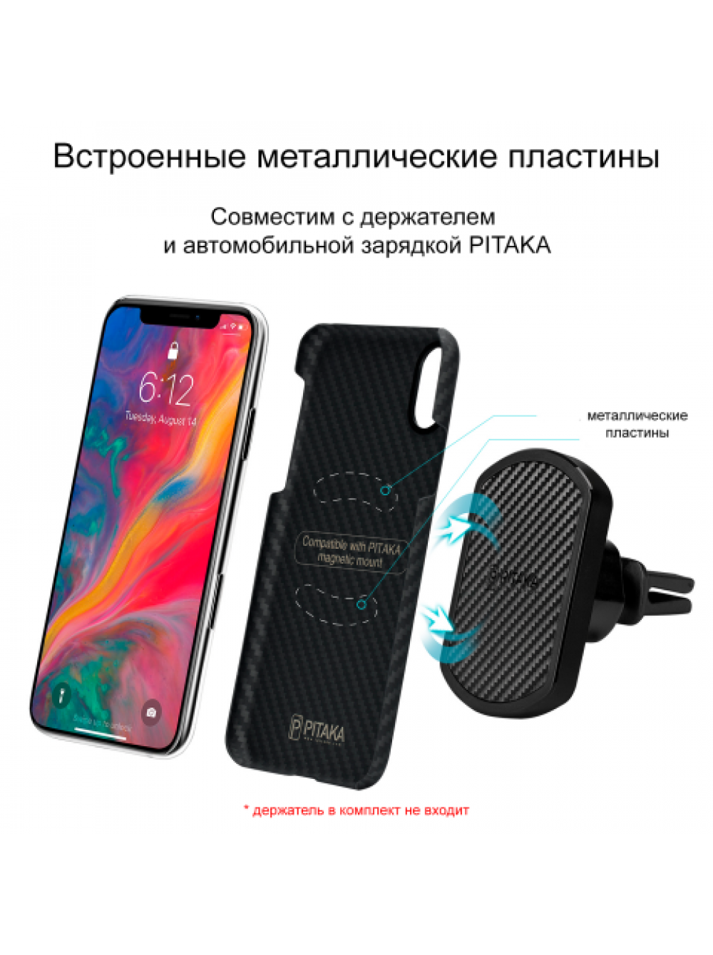 Pitaka MagCase for iPhone X – Hippos Store