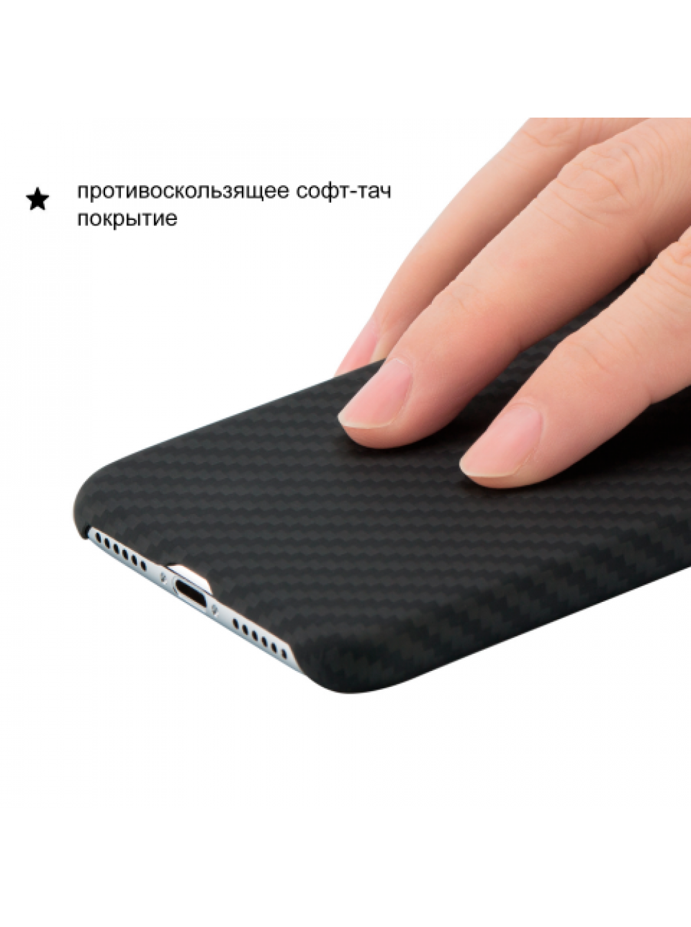 MagCase for iPhone 8   Thinnest and Protective   PITAKA