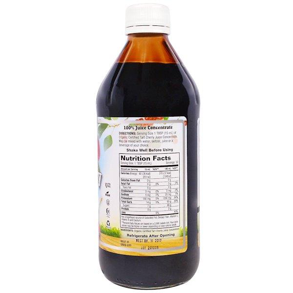 Dynamic Health Laboratories, Тоник с органической куркумой и имбирем, вишня, 16 жидких унций (473 мл)