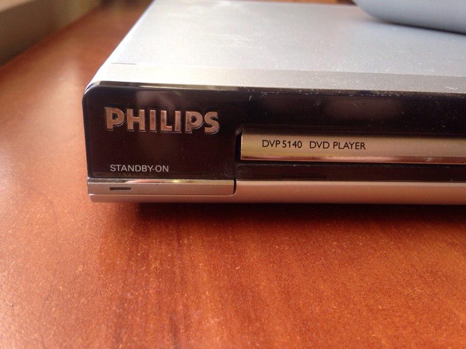 Отзывы Philips DVP5986K | DVD и Blu-ray плееры Philips | Подробные характеристики, Отзывы покупателей