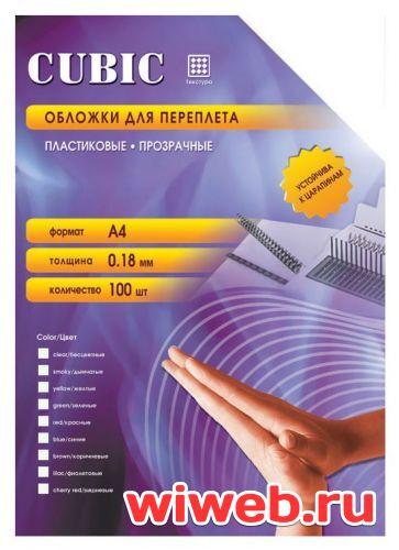 Обложки а4 кожа серые 100 шт Office Kit купить в интернет-магазине недорого, цены - ugra.ru