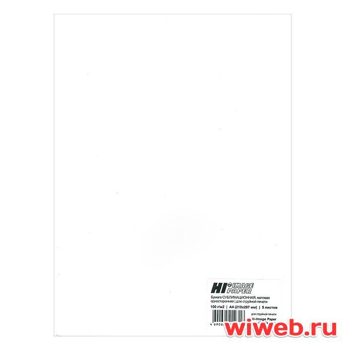 Сублимационная бумага, ролик 100г/м2 (420 x 100 x 50,8), Lomond купить в интернет-магазине ugra.ru по цене 2 767 руб.