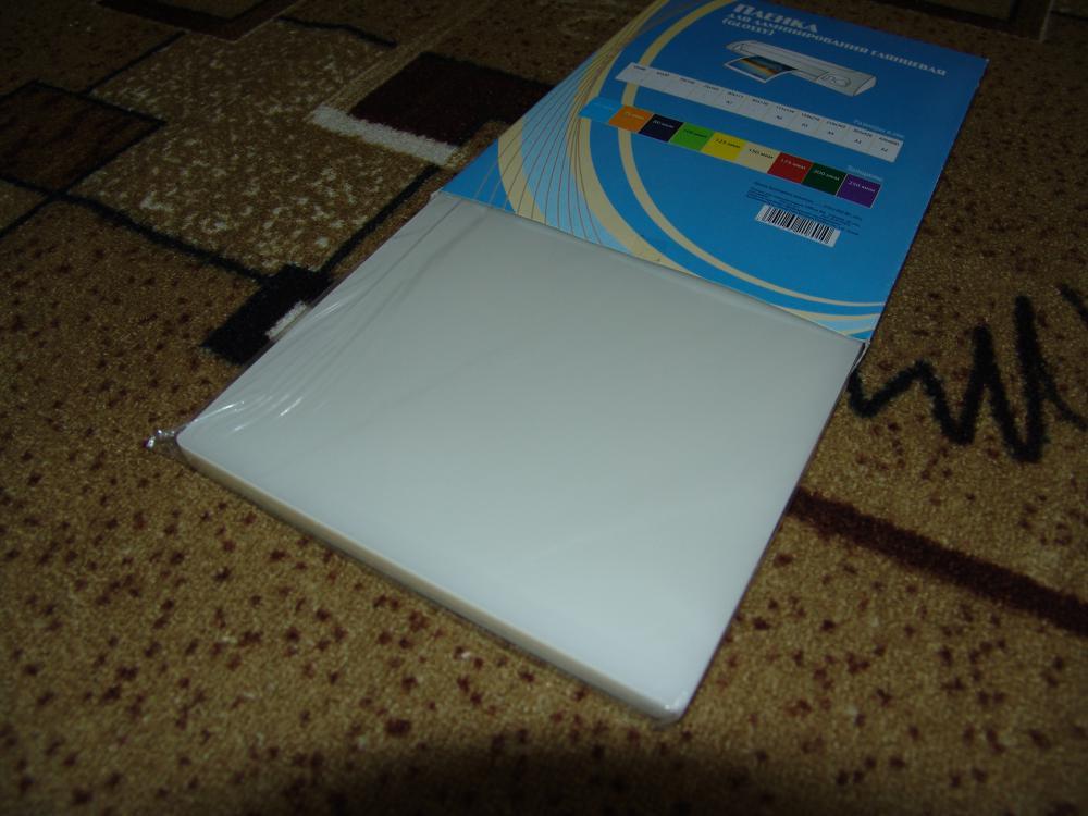 Пакетная пленка для ламинирования, Самоклеящаяся, 80 мкм, 216 x 303 мм, 100 шт купить: цена на ugra.ru