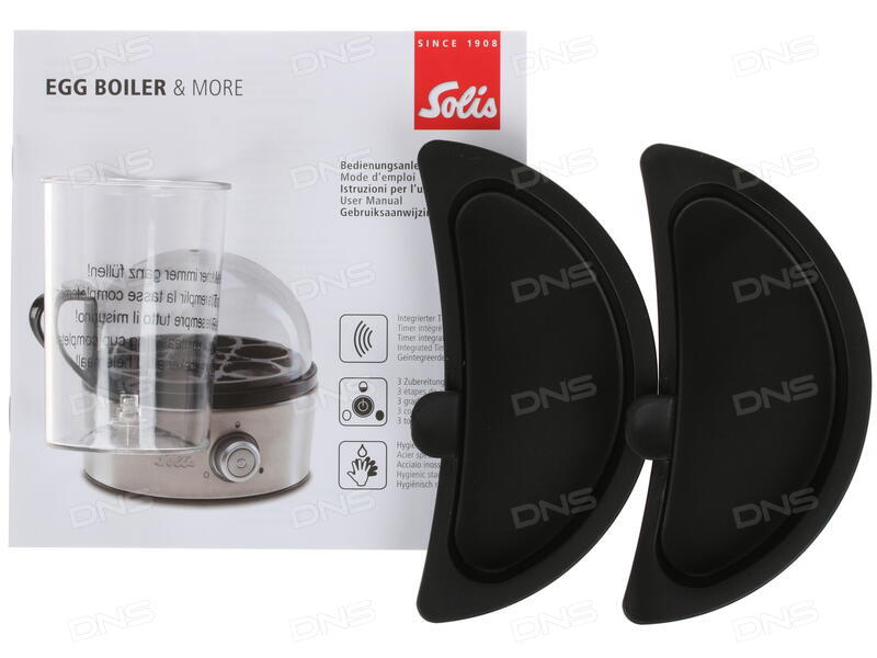Egg Boiler & more - SOLIS International