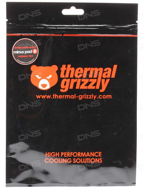 120 /× 20 /× 0.5 mm Thermal Grizzly Minus Pad 8 Thermal Pad