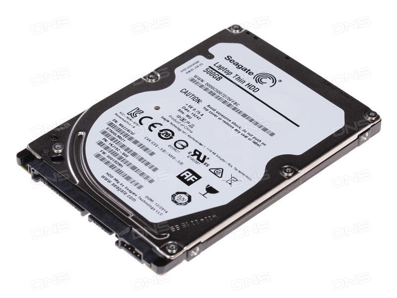 7mm Thin Laptop Hard Drive, 2.5 SATA with Laptop Encryption | Seagate Support US