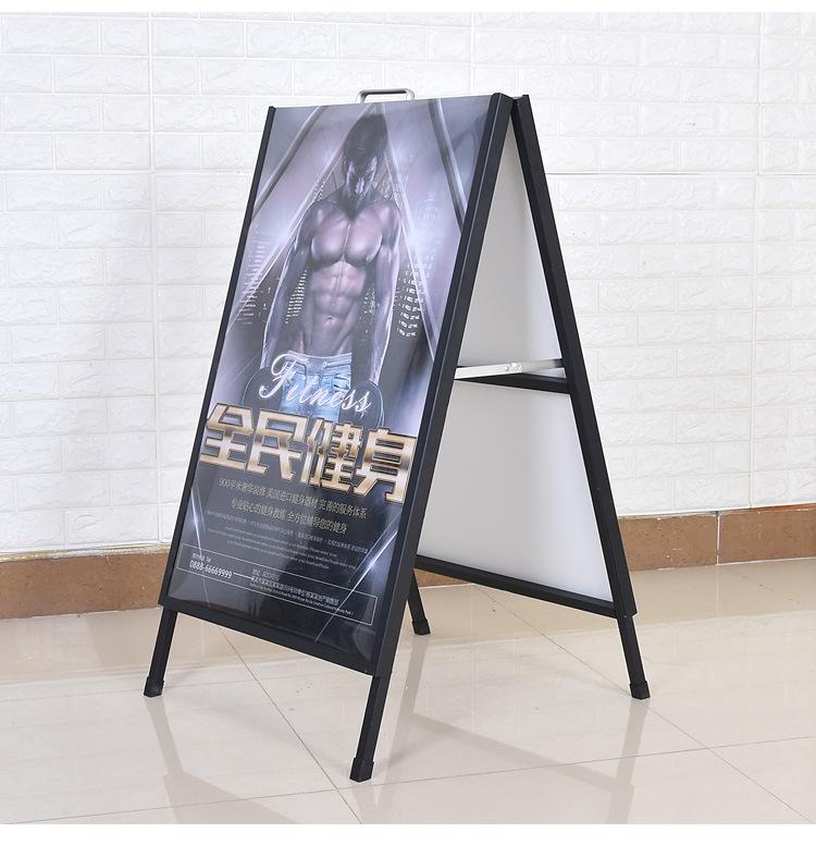 Материалы для постера