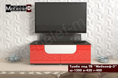 Тумбы под телевизор — купить на ugra.ruе