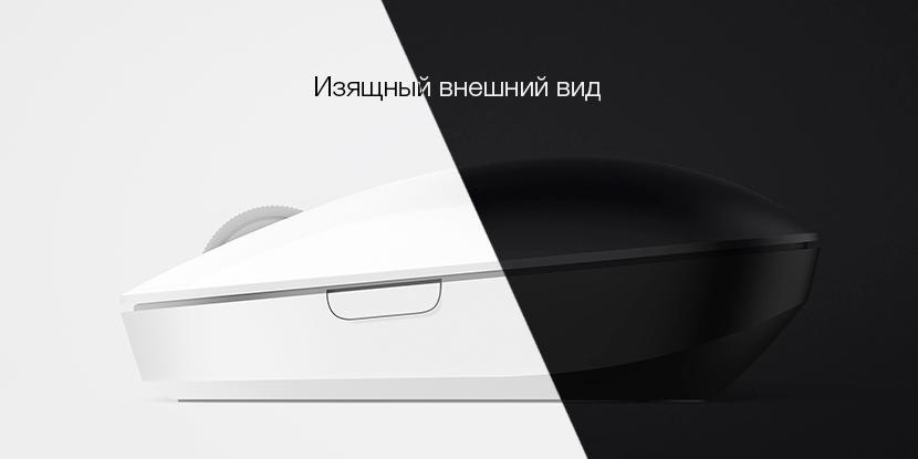 Xiaomi Mouse 2 Mi Wireless Mouse - White