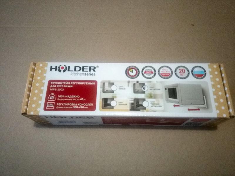Кронштейн для DVD и Blu-ray плееров DRS-3103 – ОБЗОР | HOLDER