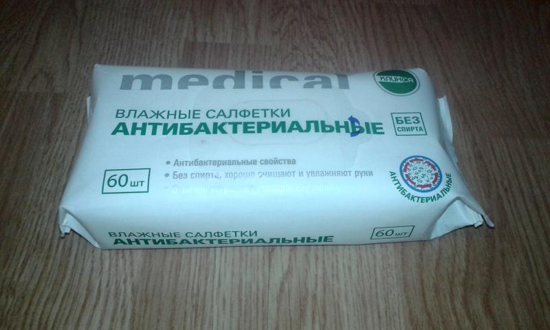 Салфетки влажные клинса антибактериальные n20 — сравнить цены и купить в интернет-аптеке ЗдравСити