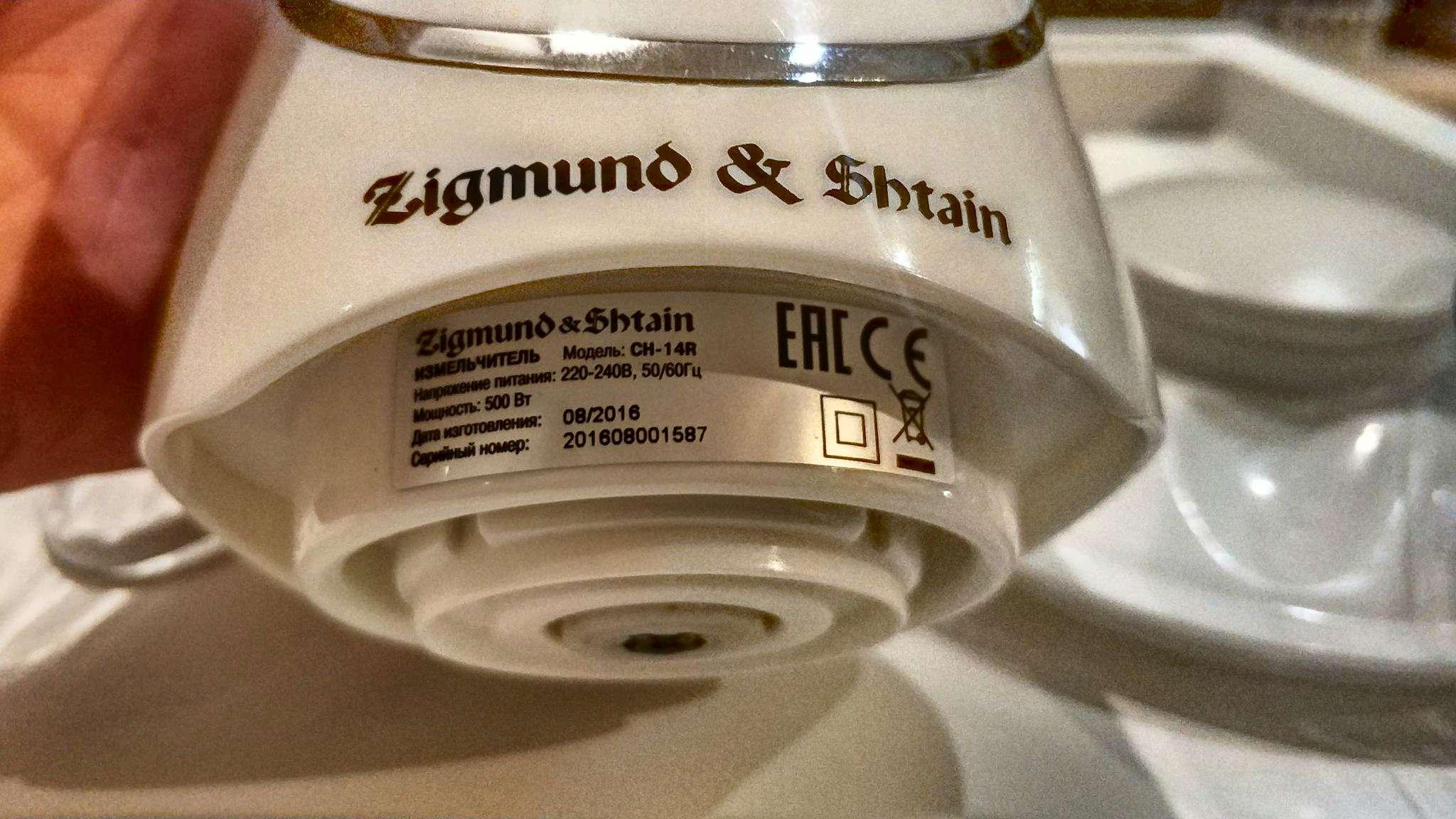 Мини измельчитель Zigmund & Shtain CH-15R - YouTube