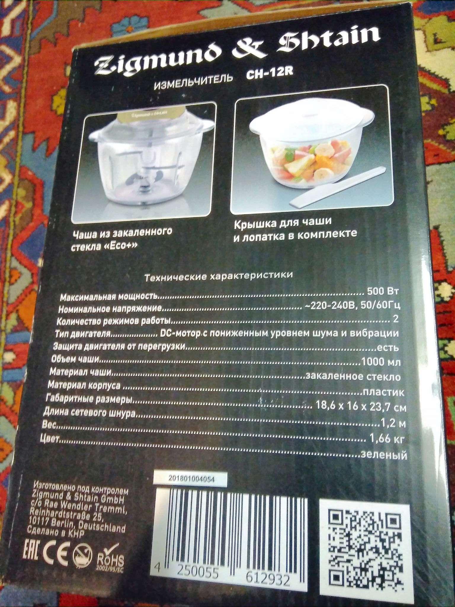 Кухонные принадлежности, купить по цене от 743 руб в интернет-магазине TMALL