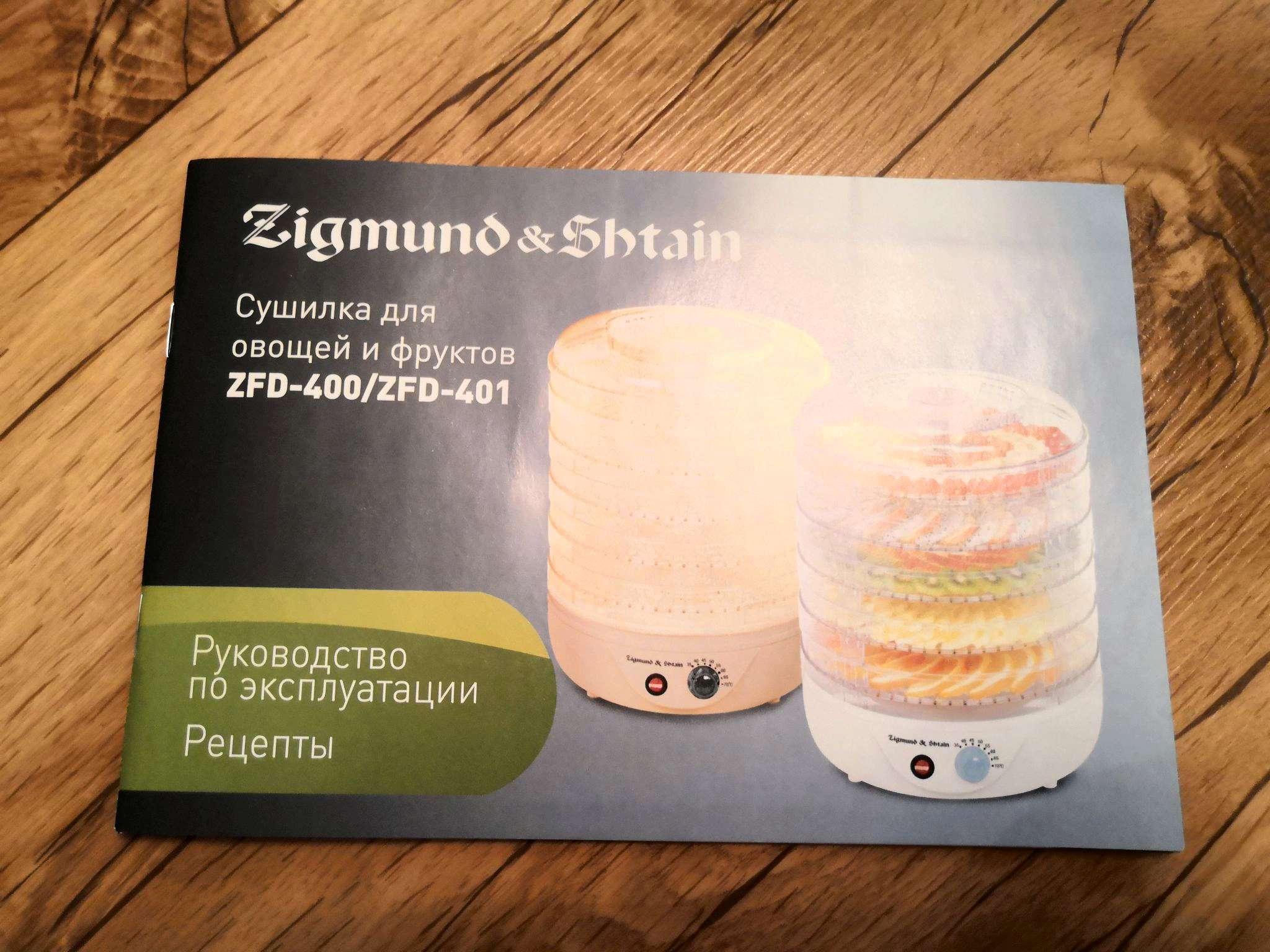 Zigmund & Shtain ZFD 400 Сушилка электрическая для овощей и фруктов с прозрачными секциями, 500 Вт, Регулировка температуры 35 70°С, 5 съемных секций, Вентилятор для равномерной сушки овощей и фруктов купить на AliExpress