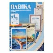 Пленка для ламинирования Office Kit 175мкм A4 (100шт) глянцевая 216x303мм PLP11523-1 – купить в Красноярске | Пленка для ламинирования Office Kit 175мкм A4 (100шт) глянцевая 216x303мм PLP11523-1 – цена 652 руб..