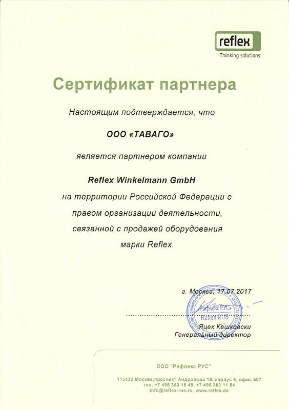 Настенный газовый котел в Оренбурге. Сравнить цены, купить потребительские товары на маркетплейсе ugra.ru