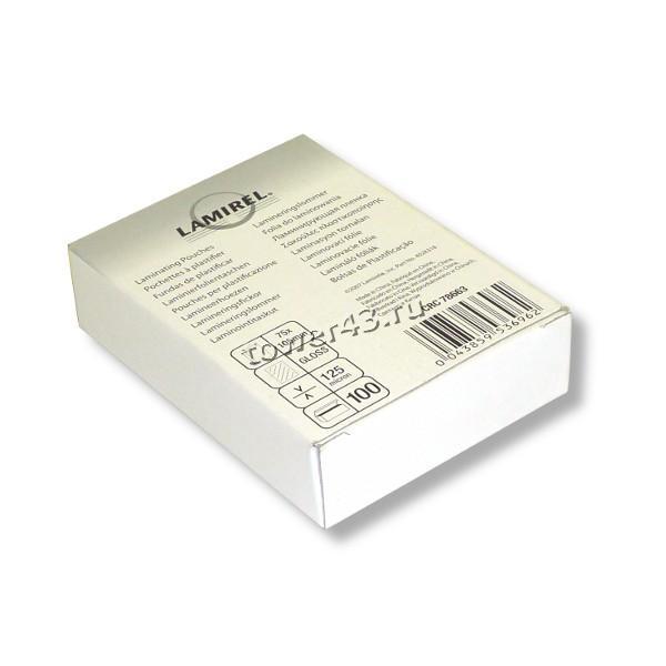 Аксессуары для ламинаторов - купить пленку для ламинирования в каталоге интернет-магазина СИТИЛИНК