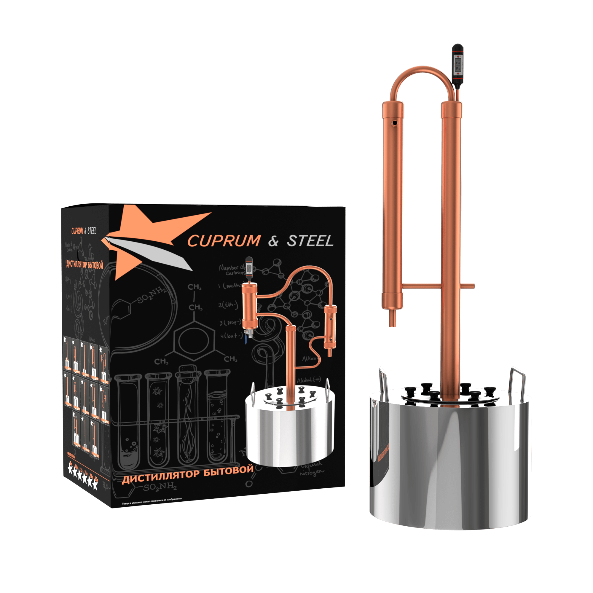 Ректификационная колонна Cuprum&Steel ROCKET 28 | ugra.ru