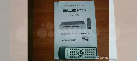 Бытовой DVD/MP3-плеер Teсhnosonic MP-101 с поддержкой MPEG4/DivX