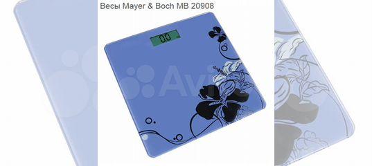 Весы MAYER & BOCH MB-20908 — 1 отзыв о товаре на ugra.ruе