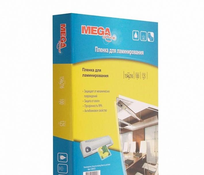 Заготовка для ламинирования ProMega Office 111х154, 125мкм 100шт/уп. - Yoza