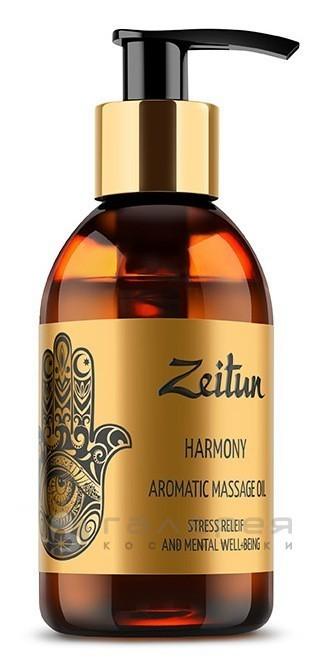 Антицеллюлитное масло для массажа: масло для антицеллюлитного массажа в домашних условиях