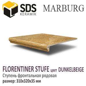 SDS Marburg. Немецкая плитка и керамогранит из коллекции Marburg фабрики SDS - купить в Москве на ugra.ru