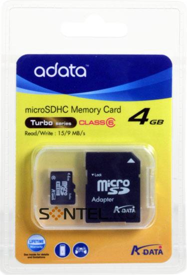 Kingston SD SDHC 32GB - Универмаг акссесуаров для электроники Элефант