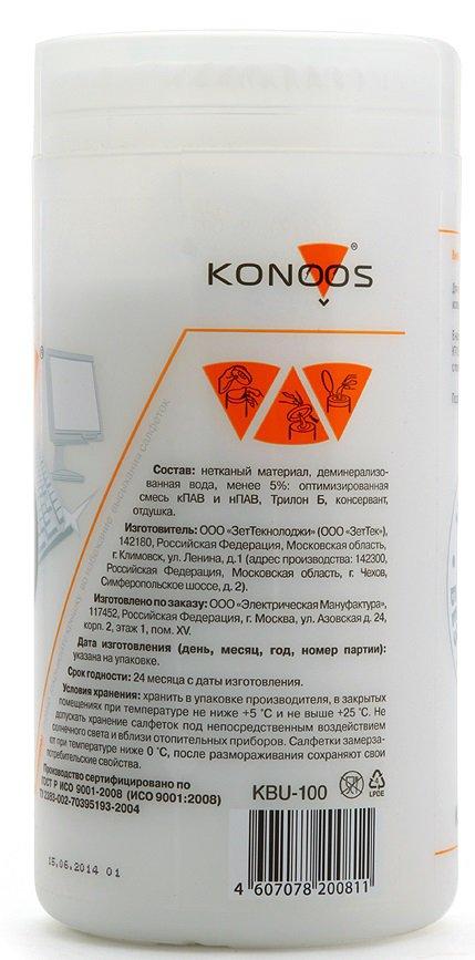 Салфетки влажные KONOOS для компьютерной техники, в тубе 100шт (KBU-100) - Интернет-магазин MEGACOM LINE